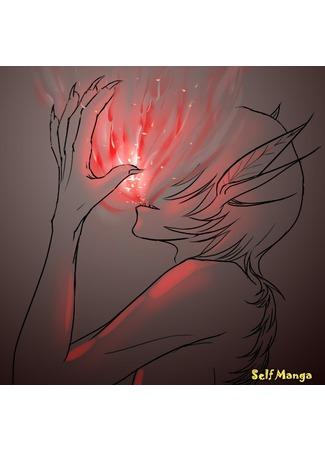 манга Убей меня, пожалуйста (Kill me, please) 30/01/13