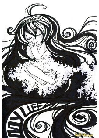 манга Будни (My Life) 01/03/13