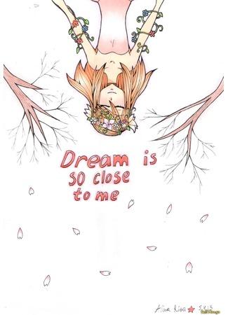 манга Мечта так близка ко мне (Dream is so close to me) 07/04/13