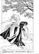 Драгоценные воспоминания Томоэ (Tomoe's precious memories)