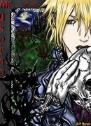 Нежить (The Undead)