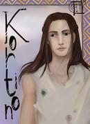 Кортион (Kortion)