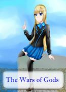 Войны Богов (The Wars of Gods)