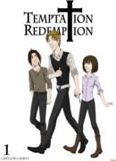 Искушение-Искупление (Redemption)