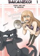 Глупый кот! (Bakaneko!)