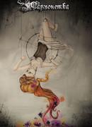 Марионетка (The marionette)