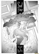 Пожар души (Soul Fire)