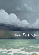 Солнце Всходит (Sun Rising)