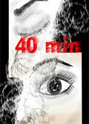 40 минут (40 min)