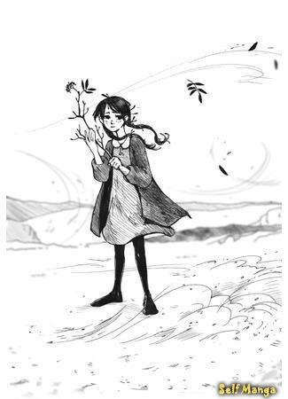 манга Пустынная трава (The Desert grass) 19/11/16