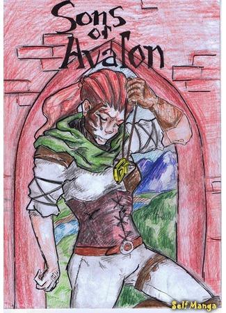 манга Сыны Авалона (Sons of Avalon) 20/11/16