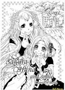 Хана, Сакура и улыбка